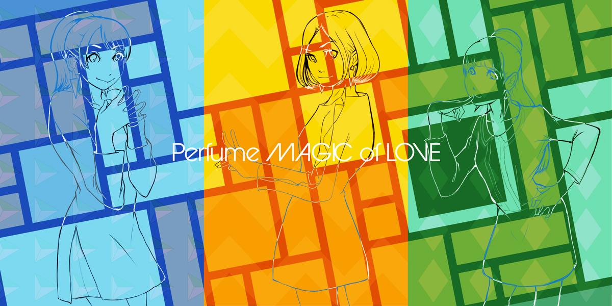 恋の魔法♡