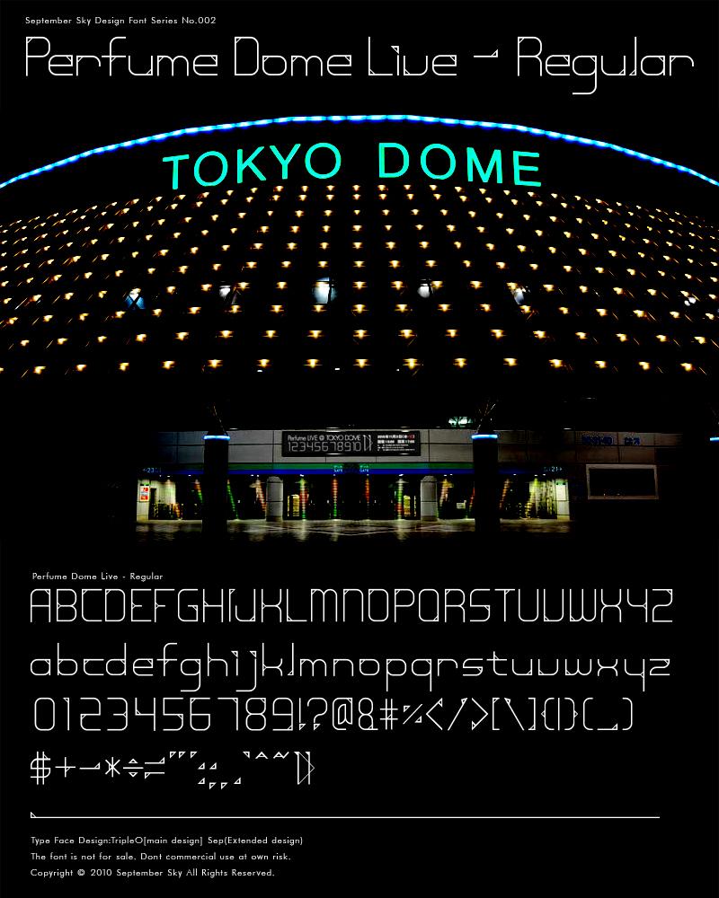 Perfume Dome Live – Regular
