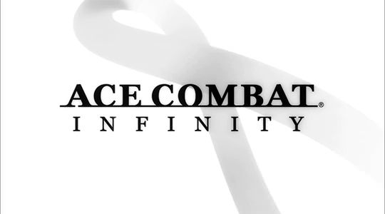 ACE COMBAT INFINITY発表! ACE COMBAT 04の再来か?