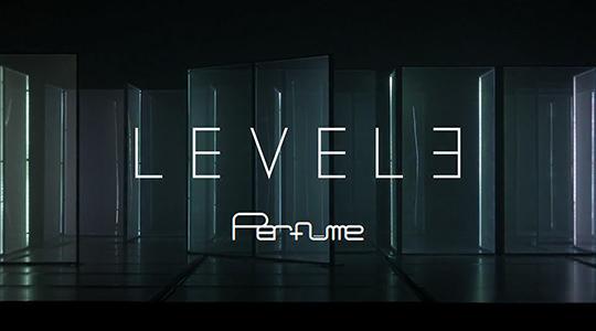 Perfume LEVEL3 ティザー映像公開!