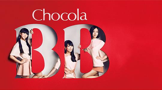 "Perfume 5th Album ""LEVEL 3"" 10月2日リリース決定!!&チョコラBB 新CM公開!"