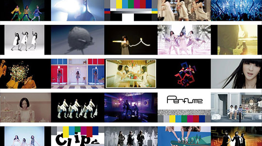Perfume PV集 Perfume Clipsが届いたのでさっそく見てみた!画質比較など感想